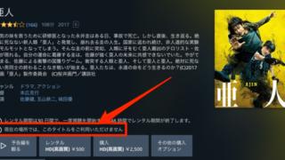 海外から日本の動画を見る オーストラリアに移住したパパのブログ